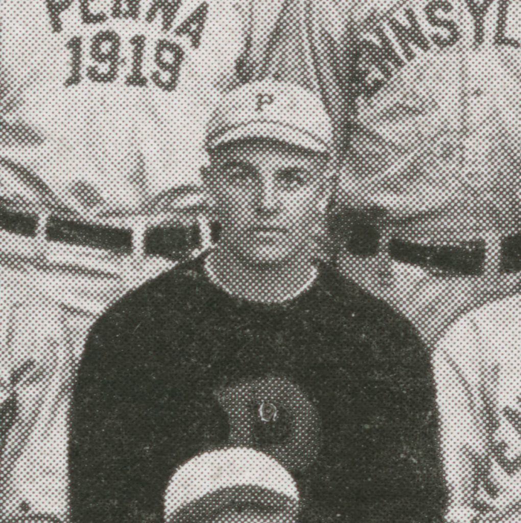 Joseph Howard Berry, Jr., detail from varsity baseball team photograph, 1917