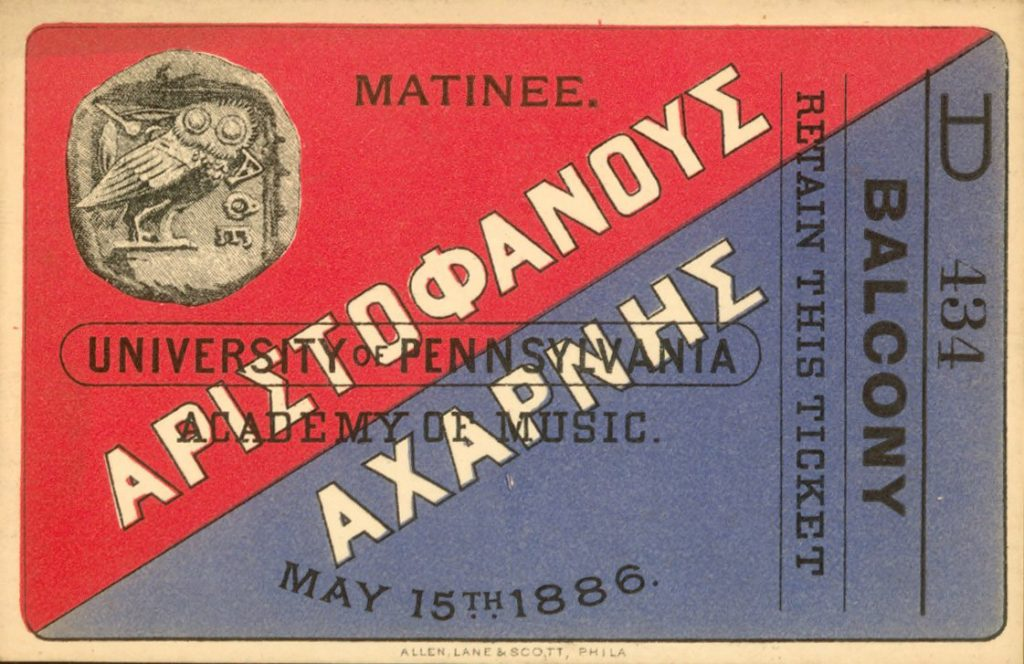 Greek Society play 'The Acharnians of Aristophanes,' ticket to performance, 1886