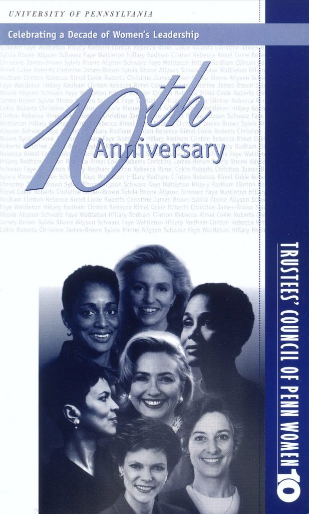 Trustees' Council of Penn Women, 10th Anniversary program cover, 1997