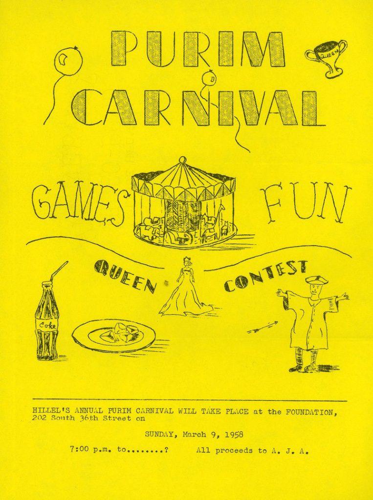 Hillel Club's annual Purim Carnival, 1958