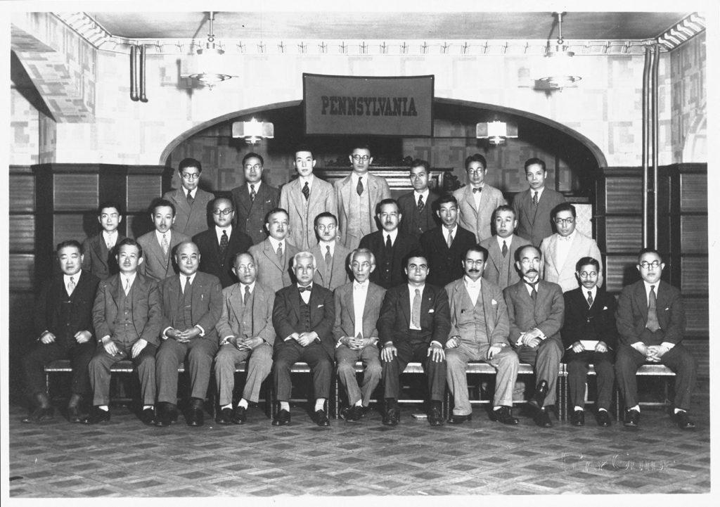 Tokyo Alumni Club, 1938