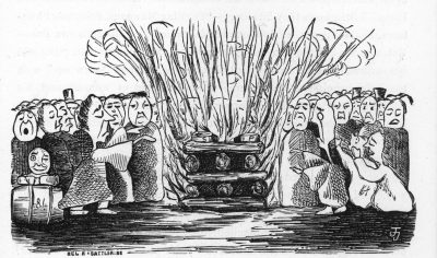 Cremation, ceremonial fire, 1879
