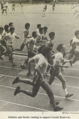 5-kilometer run of 75 Penn students and faculty in support of Leonid Brailovsky, 1982