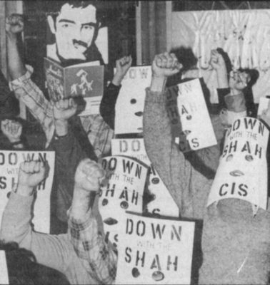 Hunger strike by Penn students in protest of the Shah and of Iranian repression, 1978