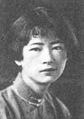 Phyllis Whei Yin Lin, 1927